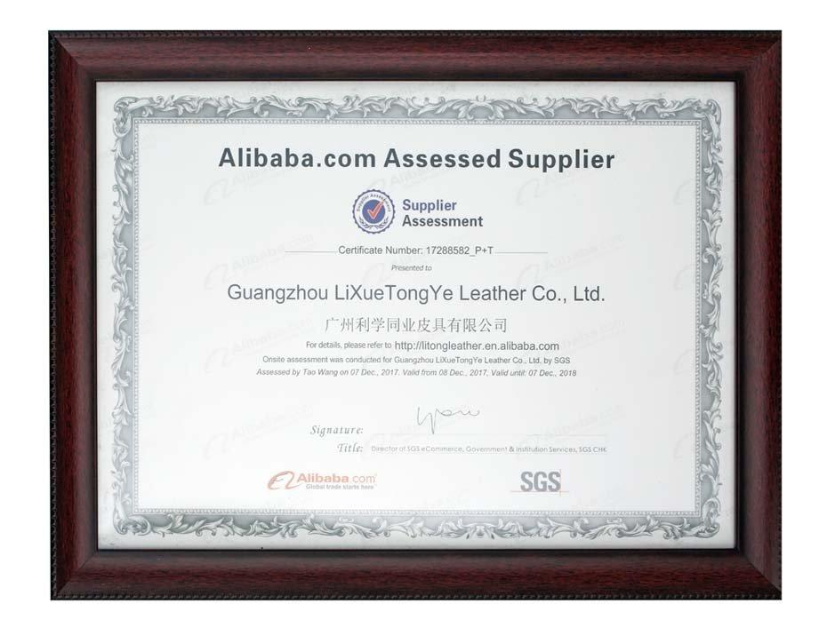 Alibaba Leather Supplier Assessment Certificate